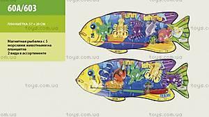 Рыбалка магнитная детская, 60A603