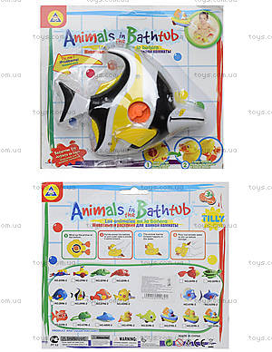 Заводная водоплавающая рыбка для малышей, 2998-2
