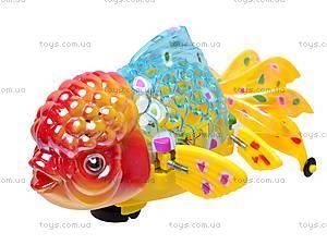 Рыбка музыкальная, YY043C