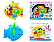 Детская игрушка «Золотая рыбка», 7385