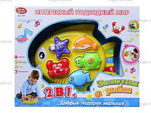 Детская игрушка «Золотая рыбка», 7385, отзывы