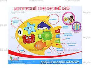 Детская игрушка «Золотая рыбка», 7385, игрушки