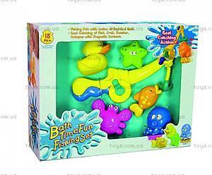 Игрушка для ванной «Рыбалка», S86071