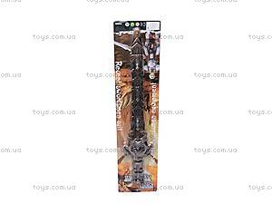 Рыцарский меч, 6121-6/6A, купить