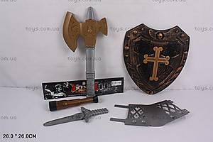 Рыцарский набор для игры, 916-6