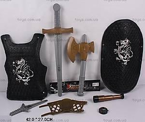Рыцарский набор с кинжалом и мечем, 916-10