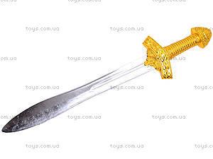 Рыцарский набор с луком и мечом, 6905, купить