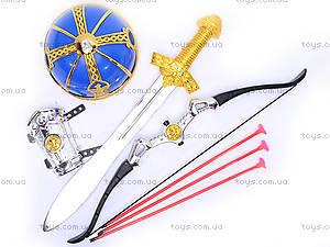 Рыцарский набор с луком и мечом, 6905
