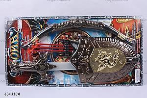 Рыцарский набор с луком и стрелами, 537-1A3