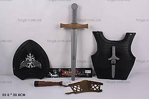 Рыцарский набор, с мечем и доспехами, 916-4