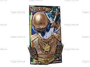 Рыцарский набор, с мечем и шлемом, ZF6688-5