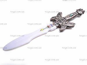 Рыцарский набор с мечом и луком, 528-11, купить