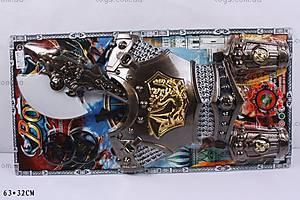 Рыцарский набор с оружием, 537-1A4
