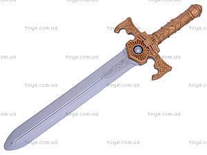 Рыцарский набор со шлемом и мечом, 6902, купить