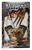 Рыцарский детский набор с мечем и доспехами, 333-30, іграшки