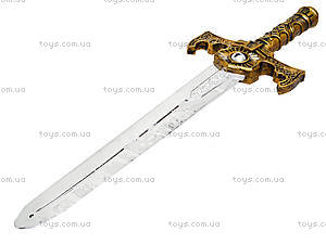Рыцарский набор для детей «Лучник», 6656B, цена