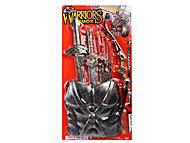 Рыцарский набор: 2 меча, лук и жилет, 63534, отзывы