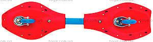 Рипстик Berry Brights, красно-голубой, , купить