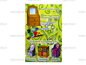 Рисование по дереву «Комод винтаж», 94220, цена