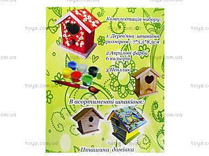 Детский набор для творчества «Маленький скворечник», 94223, отзывы
