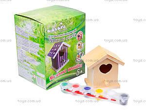 Детский набор для творчества «Маленький скворечник», 94223, цена