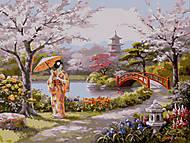 Рисование по номерам «Нарисованный рай», КН2810, купить