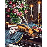 Рисование по номерам «Романтический вечер», ВБ 1080, фото