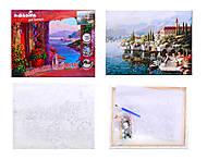 Рисование по номерам из серии «Городской пейзаж», MGшк40898, отзывы