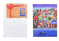 Рисование по номерам, серия Городской пейзаж, 35*50 см, КНОГ 35*50, купить