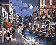 Рисование по номерам «Вечерний город», КН1129, отзывы