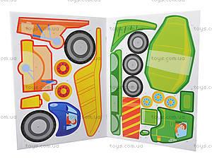 Рисунки с наклеек «Бетономешалка», Л900836У, іграшки