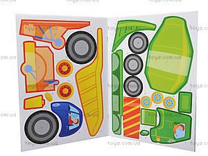 Рисунки с наклеек для детей «Бетономешалка», Л900838Р, іграшки