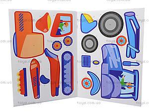Рисунки из наклеек для детей «Самосвал», Л223001Р, toys.com.ua