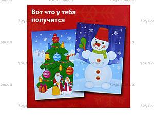 Рисунки из наклеек «Снеговик», Л223012У, фото