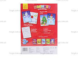 Рисунки из наклеек «Снеговик», Л223012У, отзывы