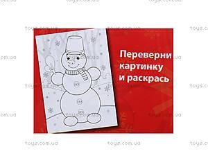 Рисунки из наклеек «Снеговик», Л223012У, цена