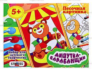 Песочная картинка «Медвежонок с барабаном», 303, цена