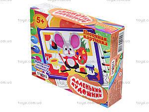 Рисунок из песка «Мышка-художник», 308, купить