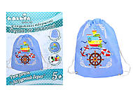 Детский рюкзачок «Лазурный берег», 96202, фото