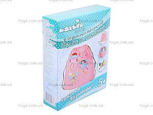 Детский рюкзачок «Сказочные феи», 96201, фото
