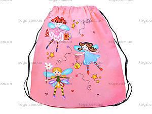 Детский рюкзачок «Сказочные феи», 96201, отзывы
