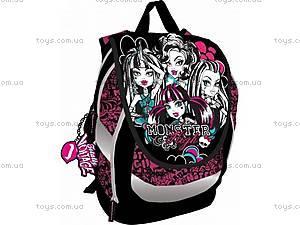 Школьный рюкзак для детей Monster High , MHBB-RT3-588, купить