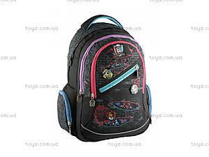 Рюкзак для детей, Monster High, MH14-563K