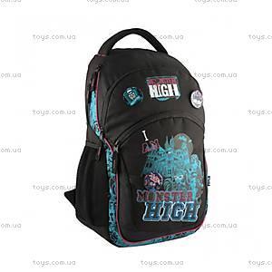 Рюкзак с ортопедической спинкой Monster High, MH14-815-1K