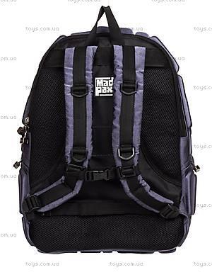 Модный рюкзак цвета графит, KAA24484794, отзывы