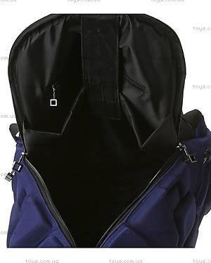 Модный синий рюкзак для мальчика, KZ24484247, купить