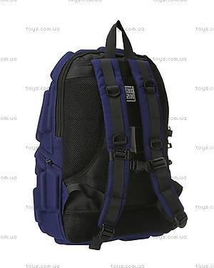 Модный синий рюкзак для мальчика, KZ24484247, отзывы