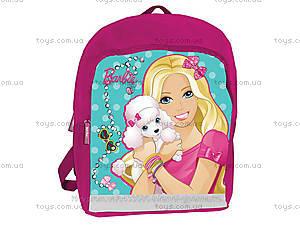 Детский рюкзак Barbie, BRAP-UT-558