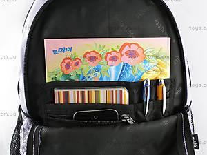 Рюкзак детский Hello Kitty, HK14-812-1K, отзывы