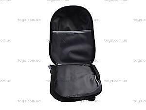 Рюкзак детский с плотной спинкой, 5 видов, 555-97, Украина